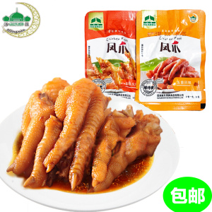 Armin Food Secret Chicken Feet