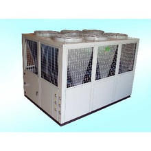 HWAC SERIES Modular Air Cooled Scroll Water Chiller