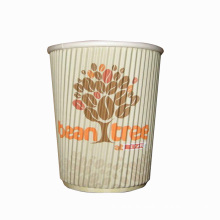 Recyclable Ripple Wall Barrier Insulated Cafe Paper Cup