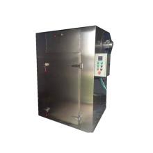 Beef jerky meat biltong pet treats drying machine dehydrator dryer oven machine equipment