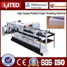 High Speed Rotary Paper Sheeting Machine (GHJD-1400/1700)