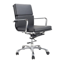 Dr. Office MID Back Office Chair Heavy Duty Base Drafting Chair Ribbed Upholstered Leather Desk Chair with Armrest Swivel Furniture Conference Chairs for Recept