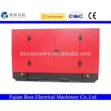Quanchai tipo silencioso 8kw diesel generador
