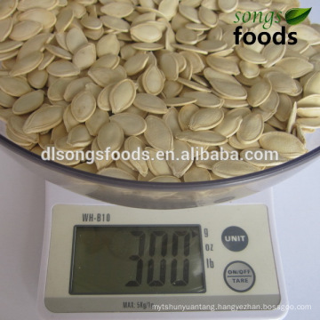 Shine Skin ( lady nail ) Pumpkin Seeds