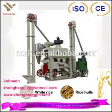 Totalmente automático mini fábrica de arroz preço da fábrica