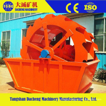 Limestone Production Line Sand Washer