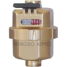 Compteur d'eau volumétrique à Piston rotatif (LXH-15 b)