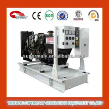 CE approved 50/60 HZ with 3 p 4 w 1200kva diesel generator with factory and suto start system
