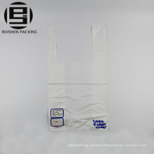 Custom white color plastic t-shirt packing bags