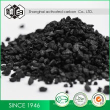 Msds Of Activated Carbon Price Per Ton Commercial Activated Carbon For Sale