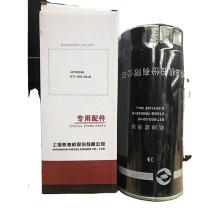 SDEC parts oil filter 1R0658M D17-002-02