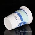 projete o copo descartável material da sobremesa do plástico 16oz dos PP com logotipo