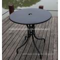 Uplion СТТ-005 водонепроницаемый металлический черный круглый журнальный столик
