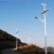 400W viento Solar LED luces de la calle