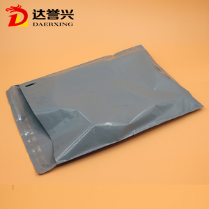 LDPE Mailing Bag for Shipping