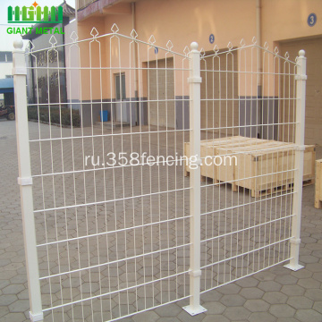 Free+Sample+Sale+Double+Wire+Mesh+Fence
