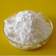 Hot sale reasonable price for Amino Acids Powder L-Citrulline DL-Malate supply to Bahamas Manufacturer