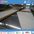 Зеркала, Ширина исходного листа нержавеющей стали с сертификатом ISO СГС