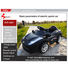 High Quality Kids Electric Cars