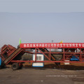 CE Certificate Yhzs35 Small Mobile Concrete Batching Plant for Sale