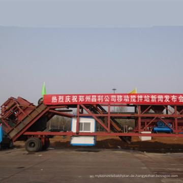 CE-Zertifikat Yhzs35 Kleine Mobile Betonmischanlage zum Verkauf