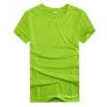 Promotional Cheap Plain Blank 100% Cotton T Shirts