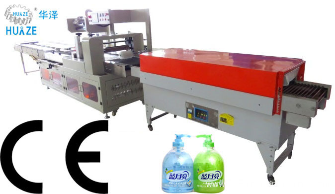 Automatic PE-film Shrink Wrapping Machine For Bottles