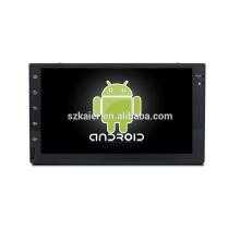 Schlussverkauf! Hersteller 7 '' 2 din universal Auto Navi GPS DVD-Player Front groß USB mit Radio Bluetooth, wifi, Android 6.0 / 7.1