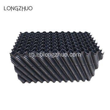 Counter Flow Cooling Tower Fill Pack Block