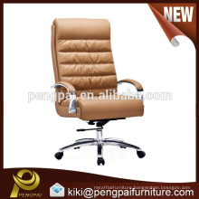 Luxury hot sale office chair design