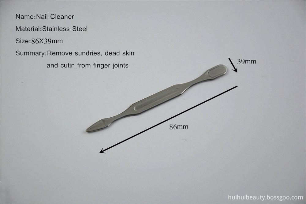 Avagard Nail Cleaner