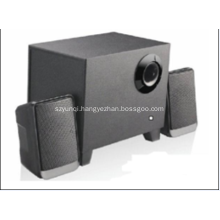 Sound gentle and delicate multimedia speakers