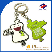 Promotional Custom Cute Design Metal Keychain With Code For Restaurant Gifts