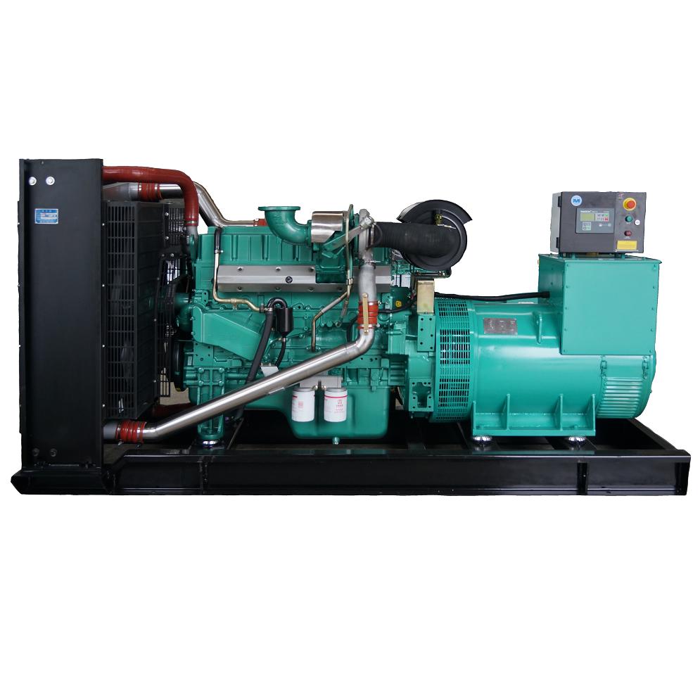 Super Quiet Generator