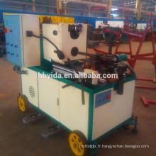 machine de laminage de fil de rebar d'acier de renfort de béton de construction