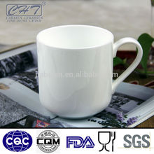 Fine porcelain white mugs wholesale