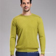 2017 вязаных моделей мужчин свитер мужчин кашемировый свитер мужчин