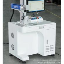 Máquina de marcado láser de fibra para accesorios informáticos