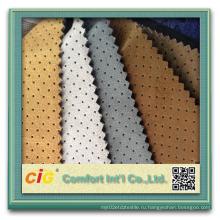 Ткань ткани замши / ткань софы