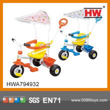 Смешные Детские велосипедов 3 колеса, синий, оранжевый смесь