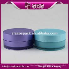 SRS free sample cosmetics cream empty jar , purple plastic 4oz cosmetic jar