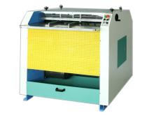 Cardboard Slotting Machine (XY 1200)