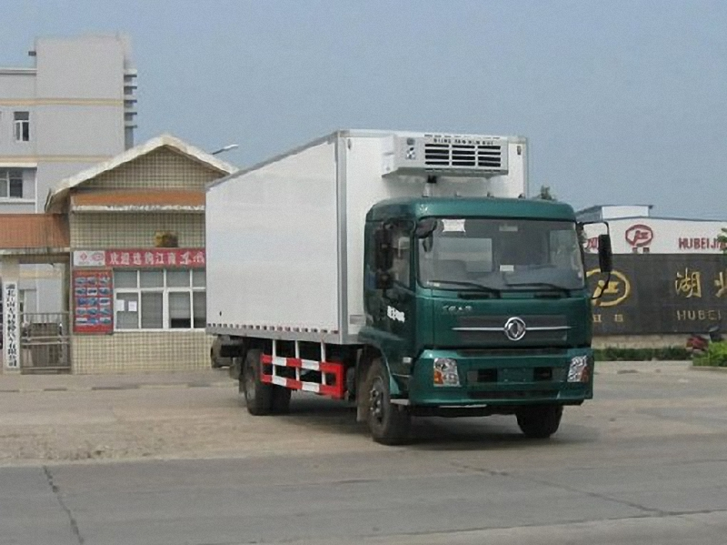 Refrigerated Truck 2