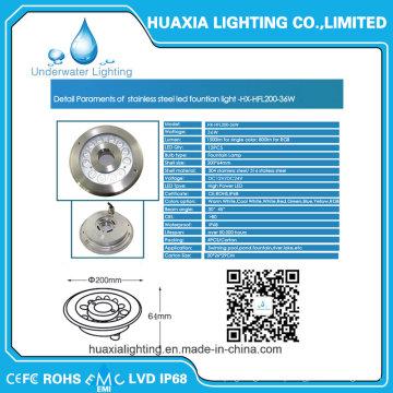 36watt 12V LED Fountain Underwater Light