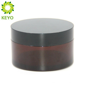 50g empty face cream use amber plastic cosmetic jar with black cap