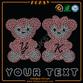Bears Toy Your Text hierro en las transferencias