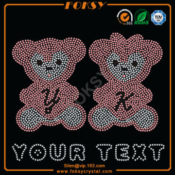 Bears Toy Your Text iron sur les transferts