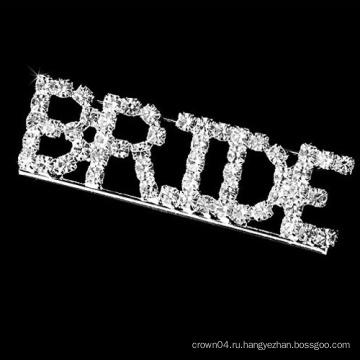 Мода невеста письмо кристалл брошь для свадьбы
