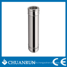 Stainless Steel Double Wall Straight Pipe for Pellet Stoves