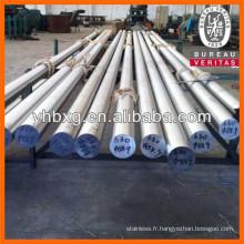 Barre d'acier inoxydable qualité duplex S31803